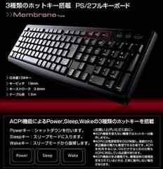 ☆ELECOM キーボード PS/2接続 スタンダートフルキーボード