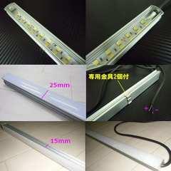 24v拡散カバー付LEDテープライト内蔵バーライト・蛍光灯/白色