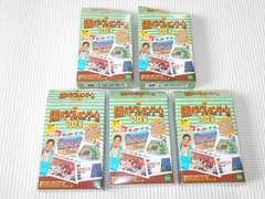 伝説のアクションゲーム 70's 全5種類セット エポック社