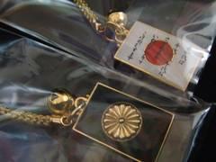 靖国神社限定菊紋に君が代日の丸ゴールド根付ストラップ/火