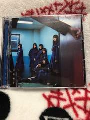 欅坂46 不協和音 タイプB DVD付き 乃木坂46AKB48