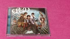 AAA 夏もの CD+DVD