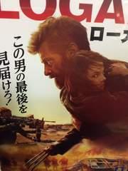 日本製正規版 映画 ローガン Blu-ray