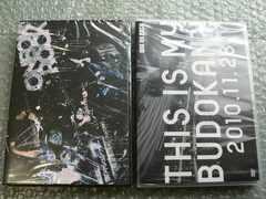 新品未開封/ONE OK ROCK【世の中/THIS IS MY BUDOKAN?!】DVD2枚