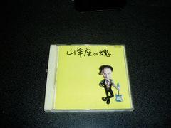 CD「伊藤銀次/山羊座の魂」90年盤