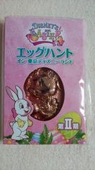 レア!! 東京ディズニーランド2014 イースター・オリジナル・バッグチャーム ミニー 新品