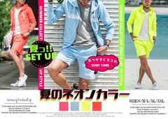 夏っ!!蛍光ネオンカラーSURF上下セットアップ:8色S-XXL