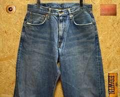 ◆廃盤◆エドウィン505赤耳ビンテージデニムW33(88cm)股下74cm