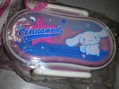 シナモロール お弁当箱