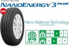 ★165/65R14 緊急入荷★TOYO NANOENERGY3PLUS 新品タイヤ4本セット