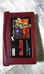 GBA・ゲームボーイアドバンス『ファミコンミニ スターソルジャー』