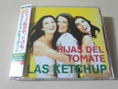 ラス・ケチャップCD「ケチャップ娘がやってきた!」スペイン 廃盤