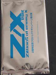 Z/X 2周年記念プロジェクトキャンペーンプロモカード(未開封)