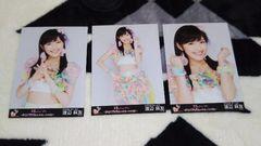 元AKB48渡辺麻友☆生写真〜2013年真夏のドームツアー3枚セット!