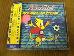 CD オレ・オレ・テクノ・ワールド・カップ