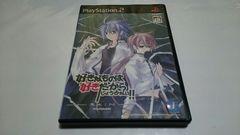 PS2/好きなものは好きだからしょうがない!!-RAIN-★ディスク綺麗★