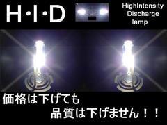 高級HID55wHB3/8000k