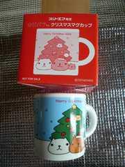 カピバラさん クリスマスマグカップ2008 新品
