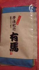 日本の名湯*有馬*薬用入浴剤
