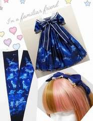 Angelic Pretty Dreamy Planetarium OP+KC+ON 3点 送込