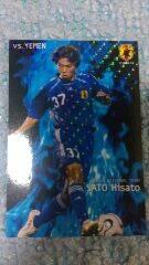 2006 カルビー日本代表カード N-26 佐藤 寿人