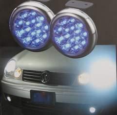 LEDデイライトバルカンタイプ ブルー