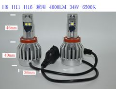 LEDヘッドライト H8 H11 HB4 オールインワン 34W  6500K