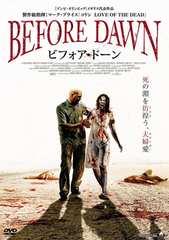 新品DVD【BEFORE DAWN ビフォア ドーン】送料無料