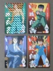 ◆幽遊白書/カード/11枚