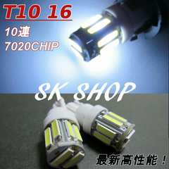 【送料無料】最新 T10 T16 LED 10連 最新7020Chip 2個【爆光】