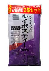 沖縄 ルイボスティー 100% 2袋セット D49M-12