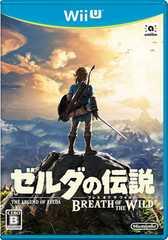 即決 WiiU ゼルダの伝説 ブレスオブザワイルド 送料無料