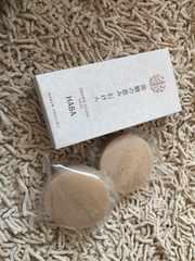 新品☆ハーバー/HABA黒糖の恵み石けん洗顔+ボディー