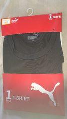 新品未使用!プーマの黒の長袖Tシャツ・インナー・160