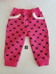 ピンクに黒ちょうちょ柄ズボン(冬物)