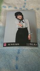 AKB48 NO WAY MAN 岡田奈々特典写真�C