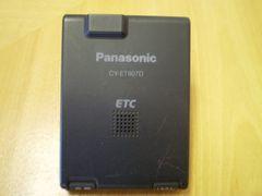 激安売り切り一流メーカーパナソニック製アンテナ内蔵タイプ