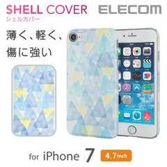 【送料無】ELECOM iPhone7 ケース iPhone8対応 シェルカバー