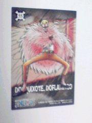 DONQUIXOTE.DOFLAMINGO(No.55)