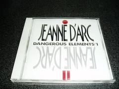 CD「ジャンヌダルク/デンジャラスエレメンツ#1」即決