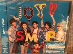 激安!激レア!☆SMAP/JOY☆スカイブルー盤/CD+DVD☆新品未開封☆