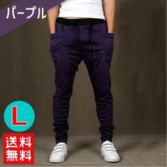 超人気★ジョガーパンツ スエット スリムフィット 紫  L