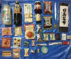 ☆送料500円☆食品33点セット