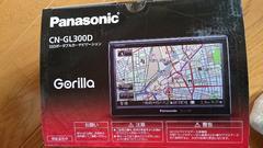 新品☆SDDポータブルナビゲーションGorilla CN-GL300D