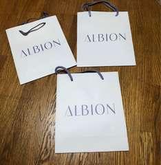 アルビオン  ショップ袋 3枚セット ショッパー