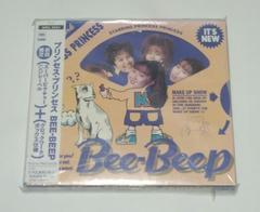 プリンセス・プリンセス/BEE-BEEP/新品/初回限定/希少/CD/廃盤