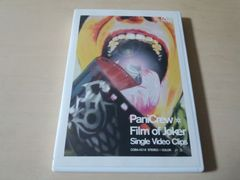 PaniCrewパニクルーDVD「Film of Joker〜Single Video Clips〜」