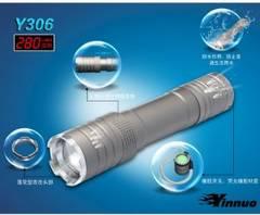 18650リチウム電池、ライト、充電器3点セット