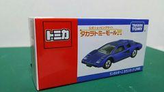 タカラトミーモール限定・ランボルギーニ・カウンタックLP400