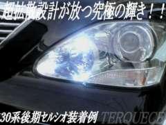 超LED】ノートE11系12系純正ハロゲン車/ポジションランプ超拡散6連ホワイト